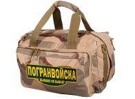 Тактическая военная сумка Погранвойска - купить с доставкой