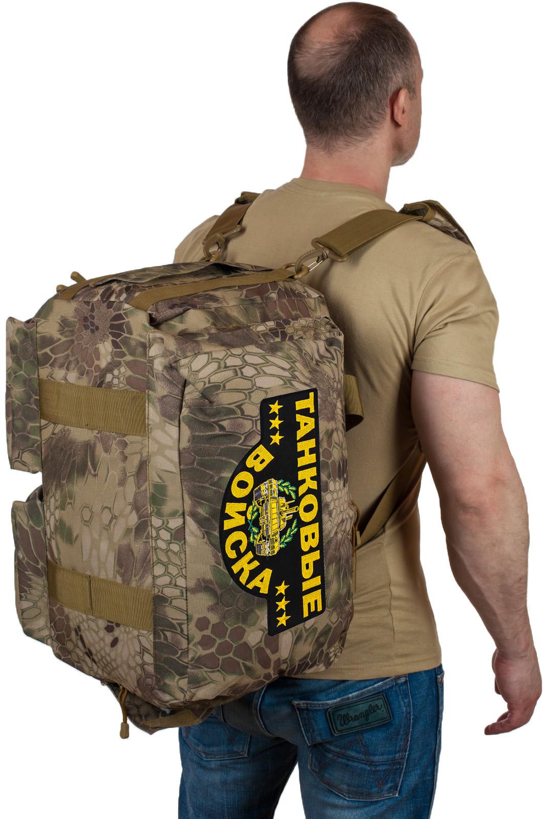 Купить тактическую заплечную сумку для походов Танковые Войска по лучшей цене