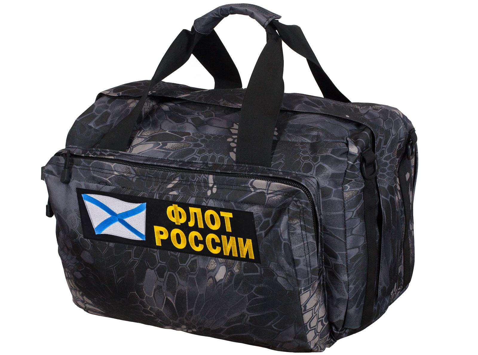 Тактическая заплечная сумка с нашивкой Флот России
