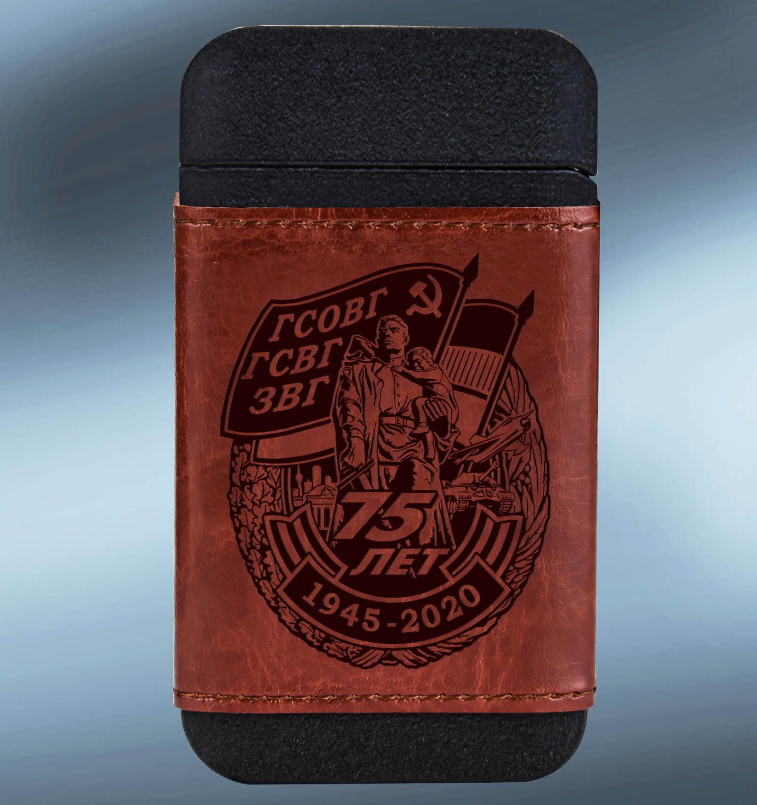 Тактическая зажигалка 75 лет ГСВГ с опцией PowerBank