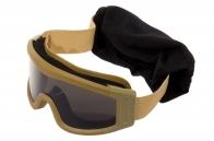 Тактические очки со сменными линзами