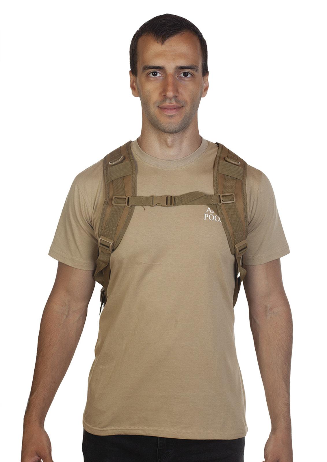 Тактический армейский рюкзак (хаки-песок) с доставкой