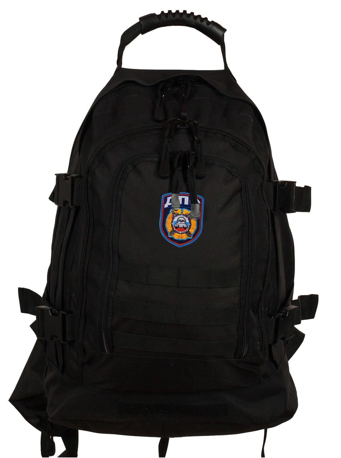 Тактический армейский рюкзак с нашивкой ДПС - купить в подарок