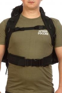 Тактический черный рюкзак с нашивкой Пограничная служба - купить оптом