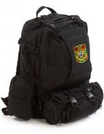 Тактический черный рюкзак с нашивкой Пограничная служба