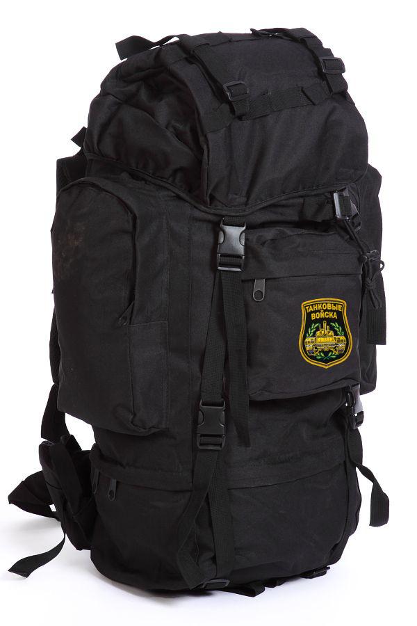 Тактический эргономичный рюкзак с нашивкой Танковые Войска