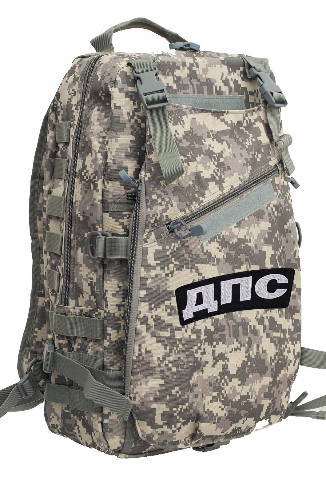 Тактический камуфляжный рюкзак с нашивкой ДПС - заказать оптом