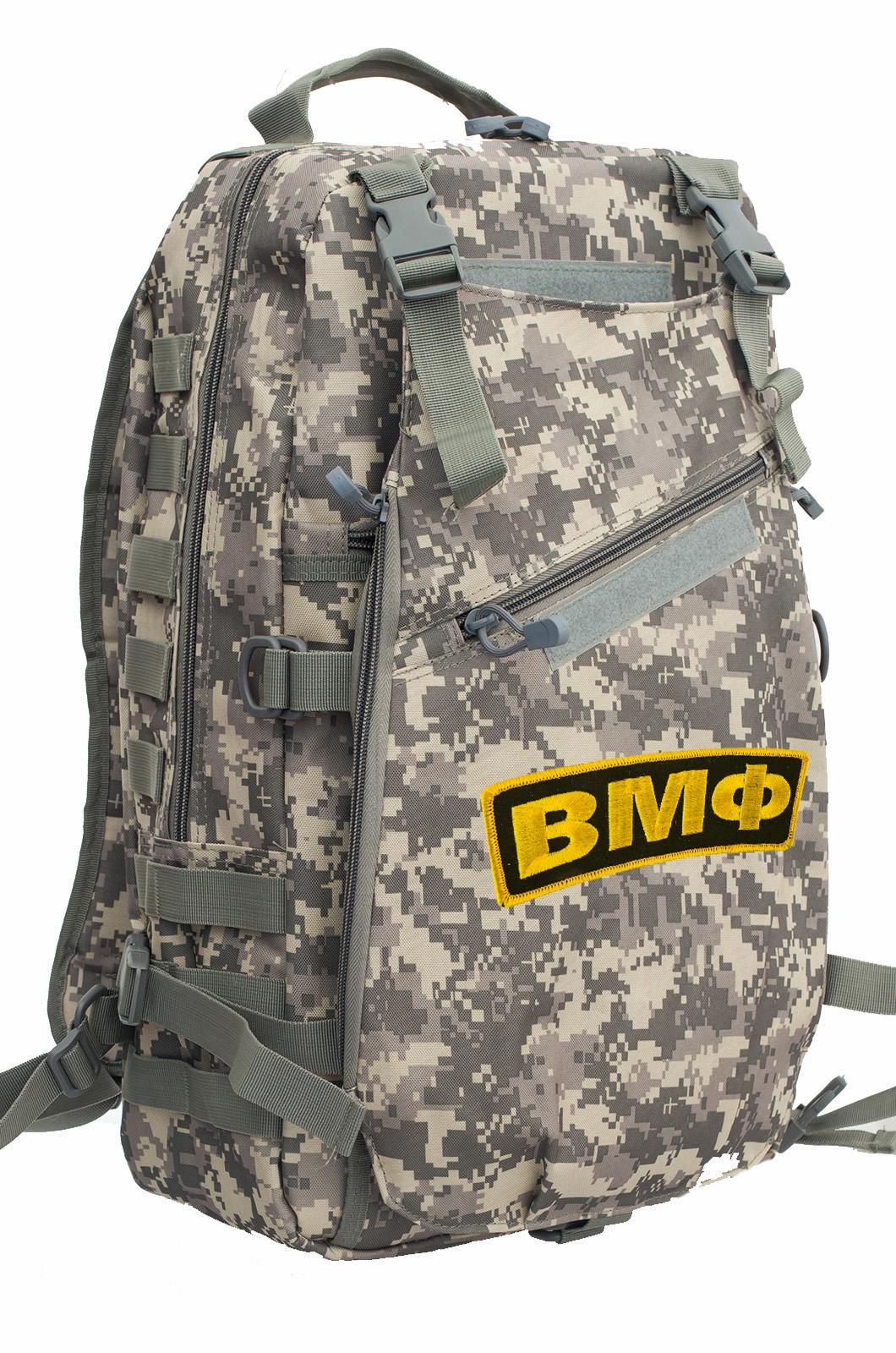 Тактический камуфляжный рюкзак с нашивкой ВМФ - заказать в розницу