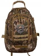 Тактический камуфляжный рюкзак с шевроном Рыболовный спецназ