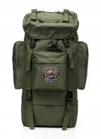 Тактический многодневный рюкзак с шевроном Рыболовных войск