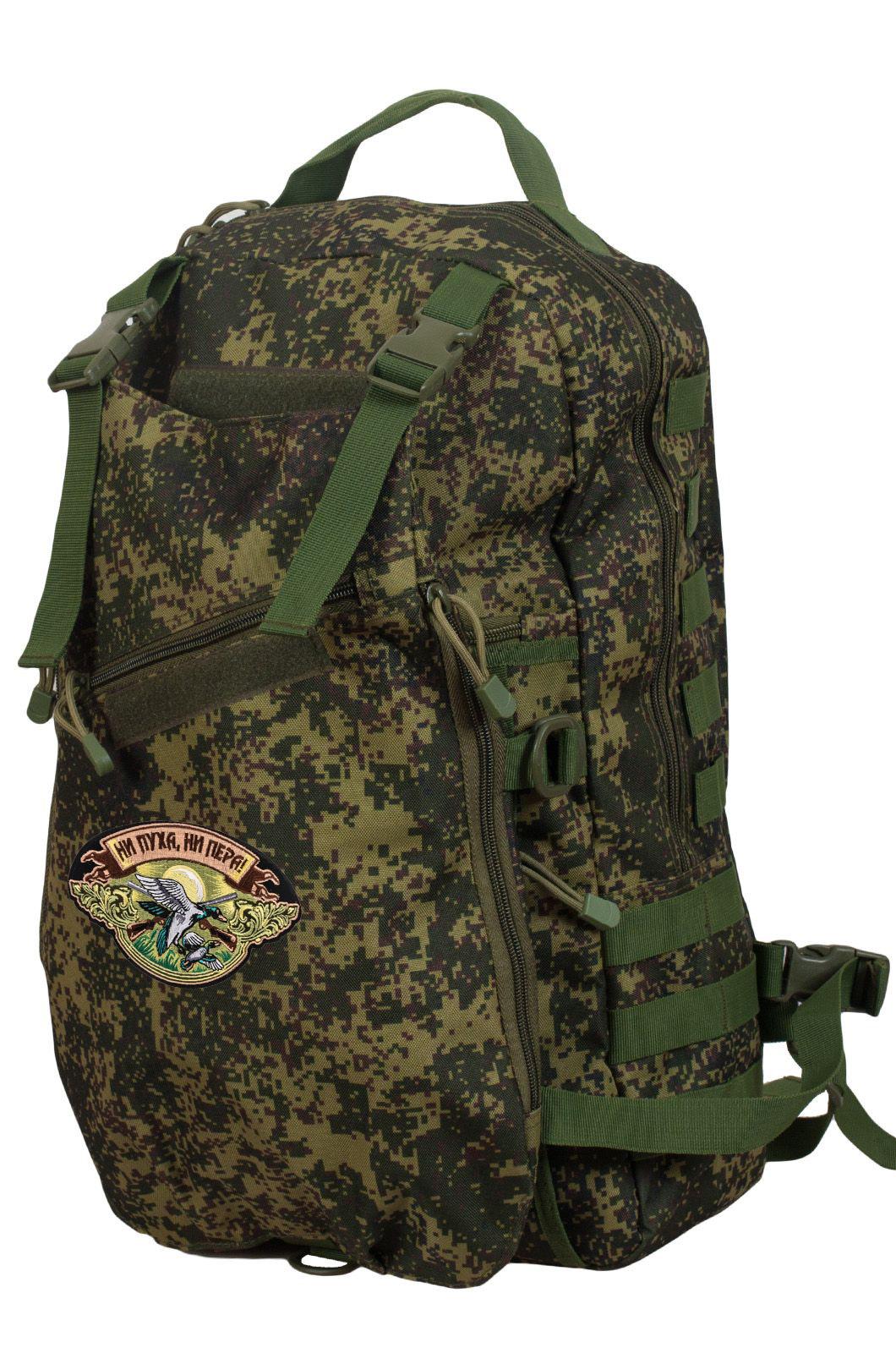 Купить надежный мужской рюкзак с нашивкой Ни Пуха ни Пера с доставкой или самовывозом