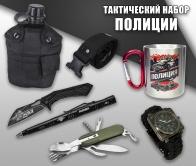 Тактический набор Полиции