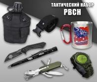 Тактический набор РВСН