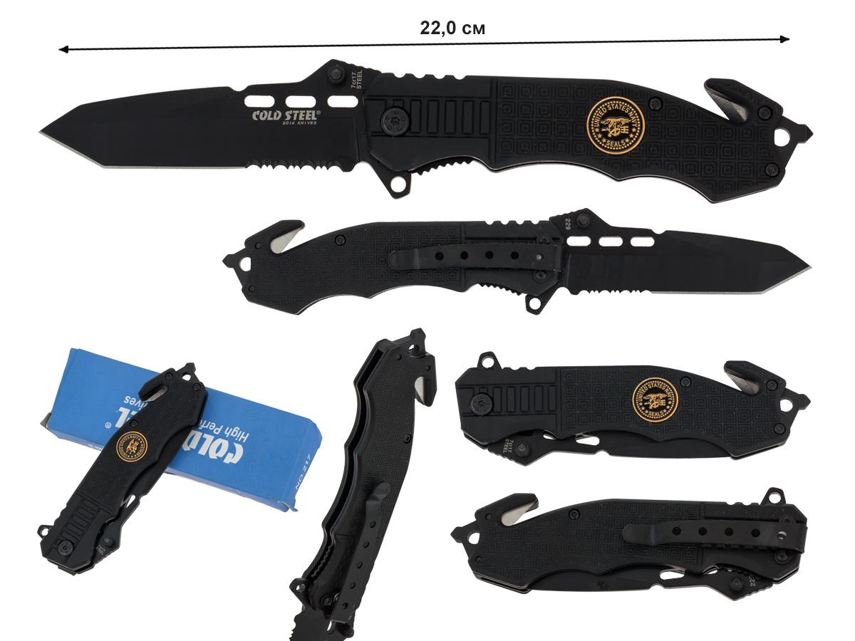Тактический нож Cold Steel 229 Navy Seals - купить онлайн