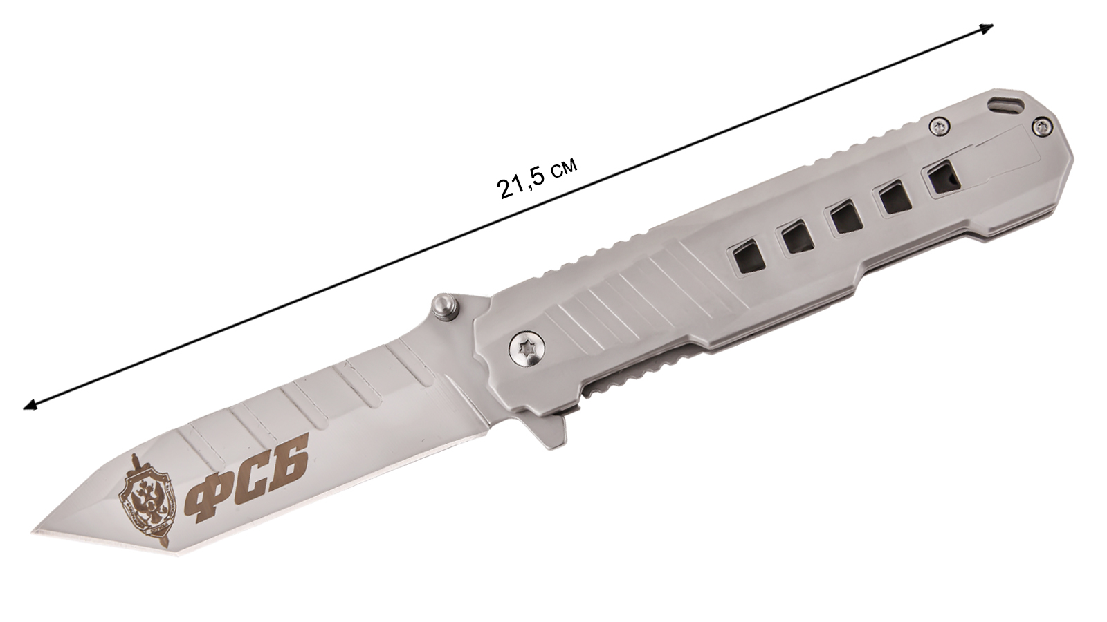 Тактический нож «ФСБ - Холодная голова, горячее сердце и чистые руки»