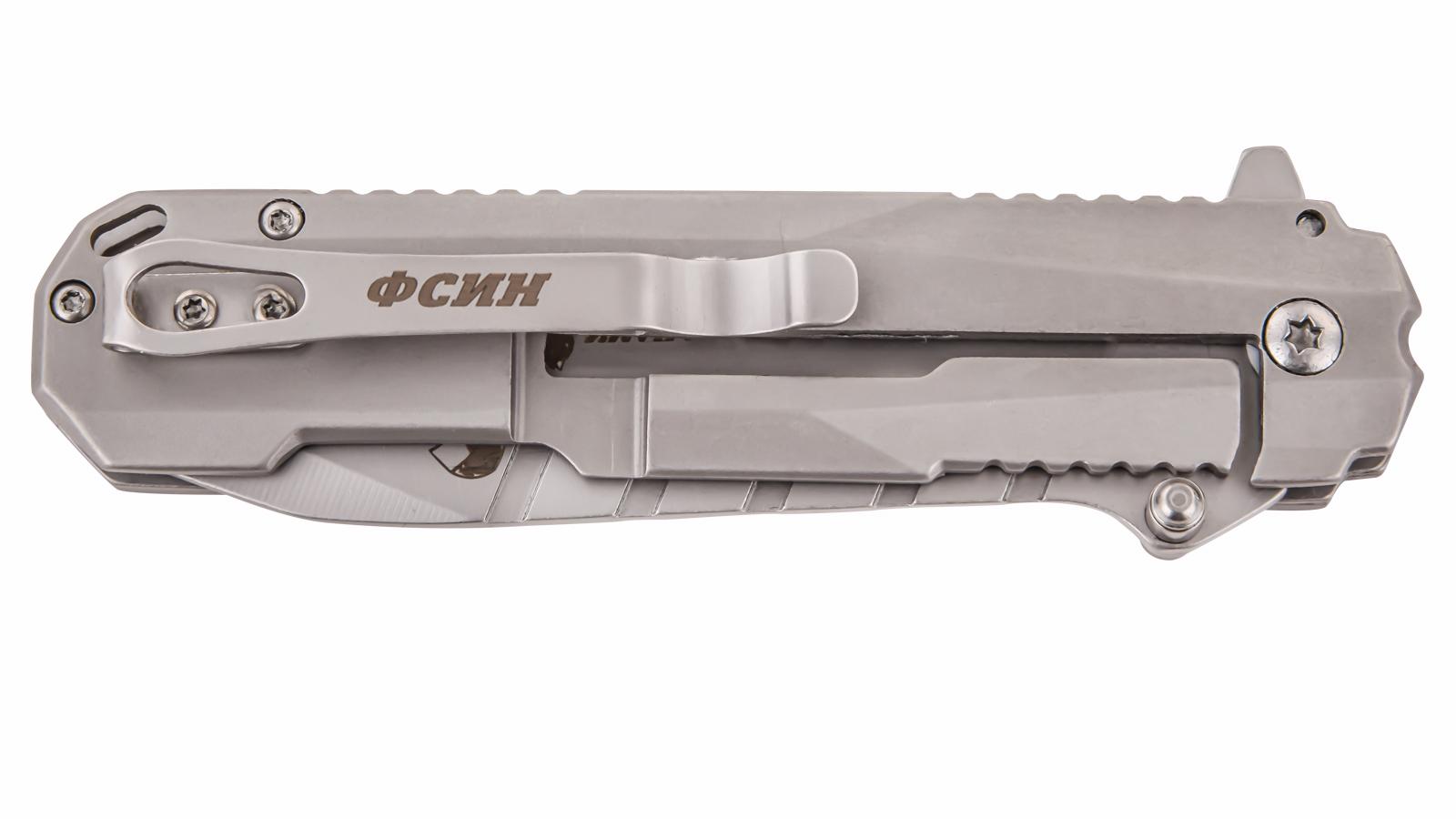 Тактический нож «ФСИН - Кто не с нами, тот у нас»