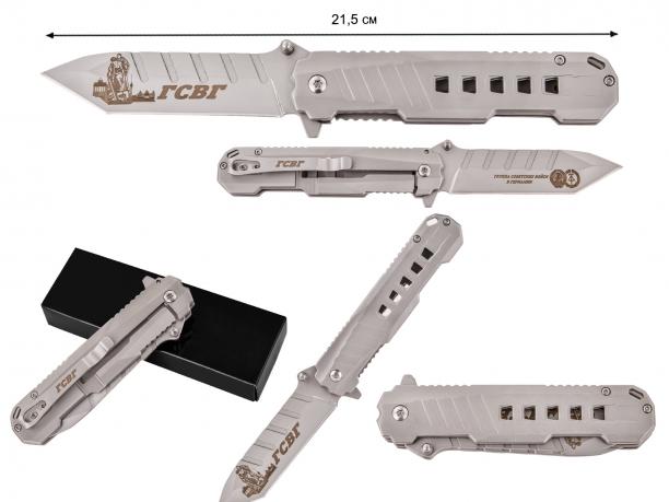 Тактический нож «Группа Советских войск в Германии»