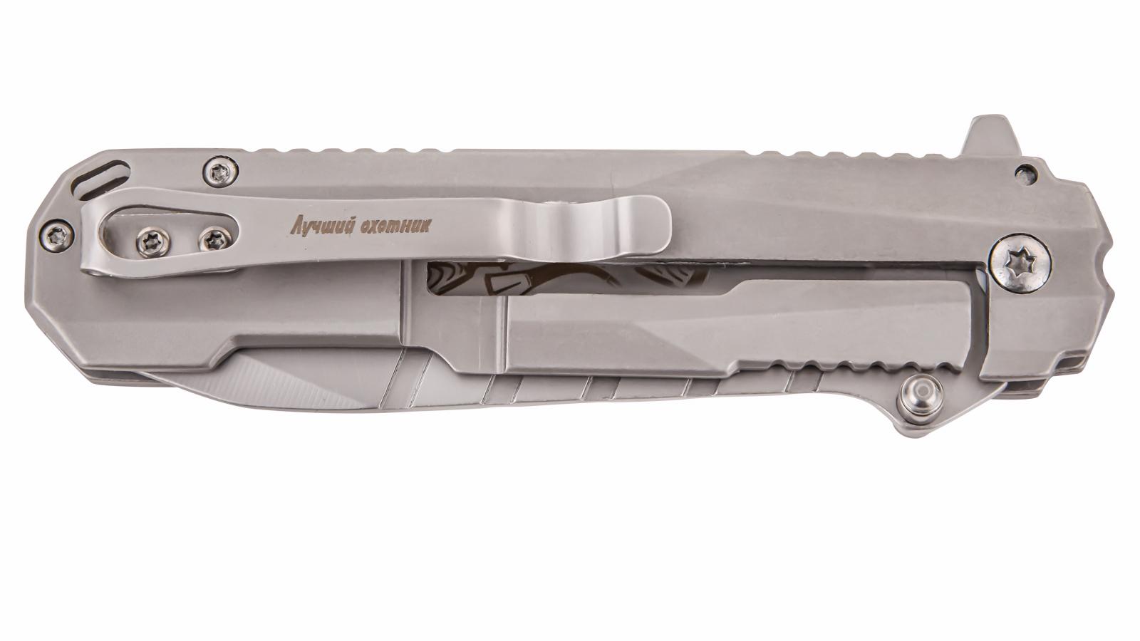Тактический нож «Лучший охотник - Ни пуха, ни пера»