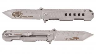Тактический нож «Лучший рыбак - Эх хвост чешуя...»