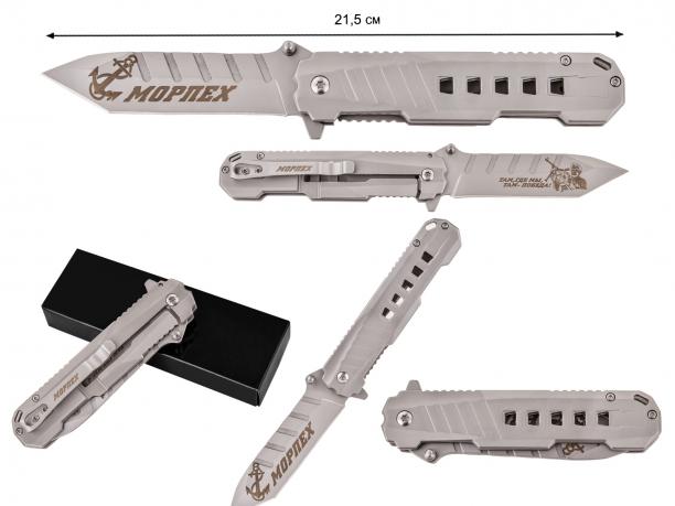 Тактический нож «Морпех - Там, где мы, там - победа»