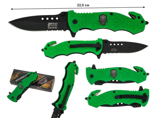 Тактический нож Mtech Extreme MX-A803GR - купить выгодно