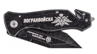 """Тактический нож """"Погранвойска"""""""