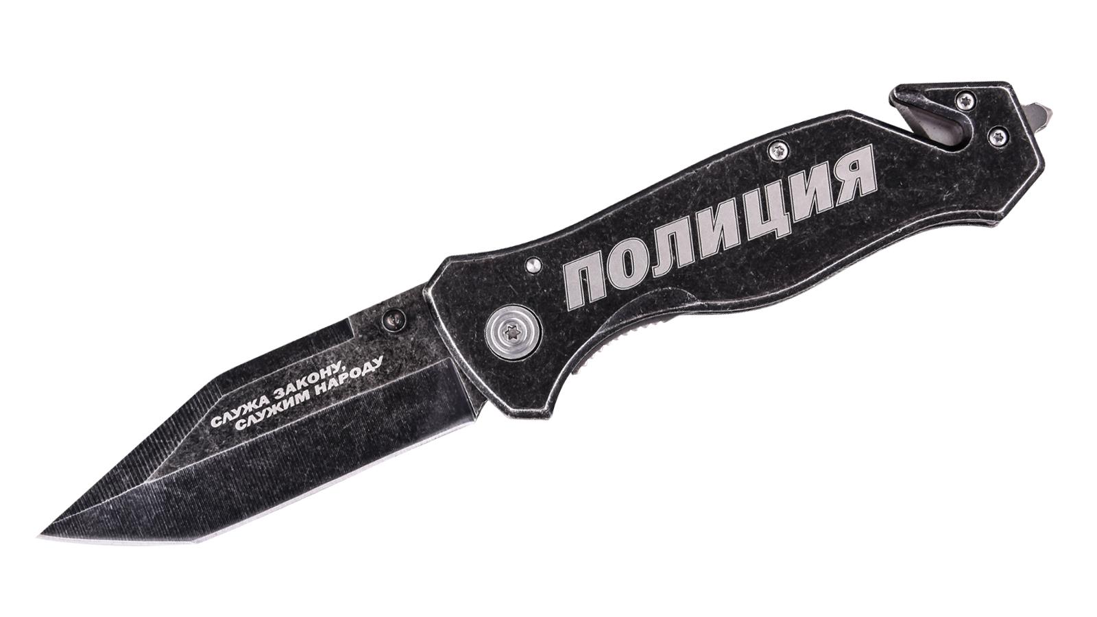 Тактический нож Полиция