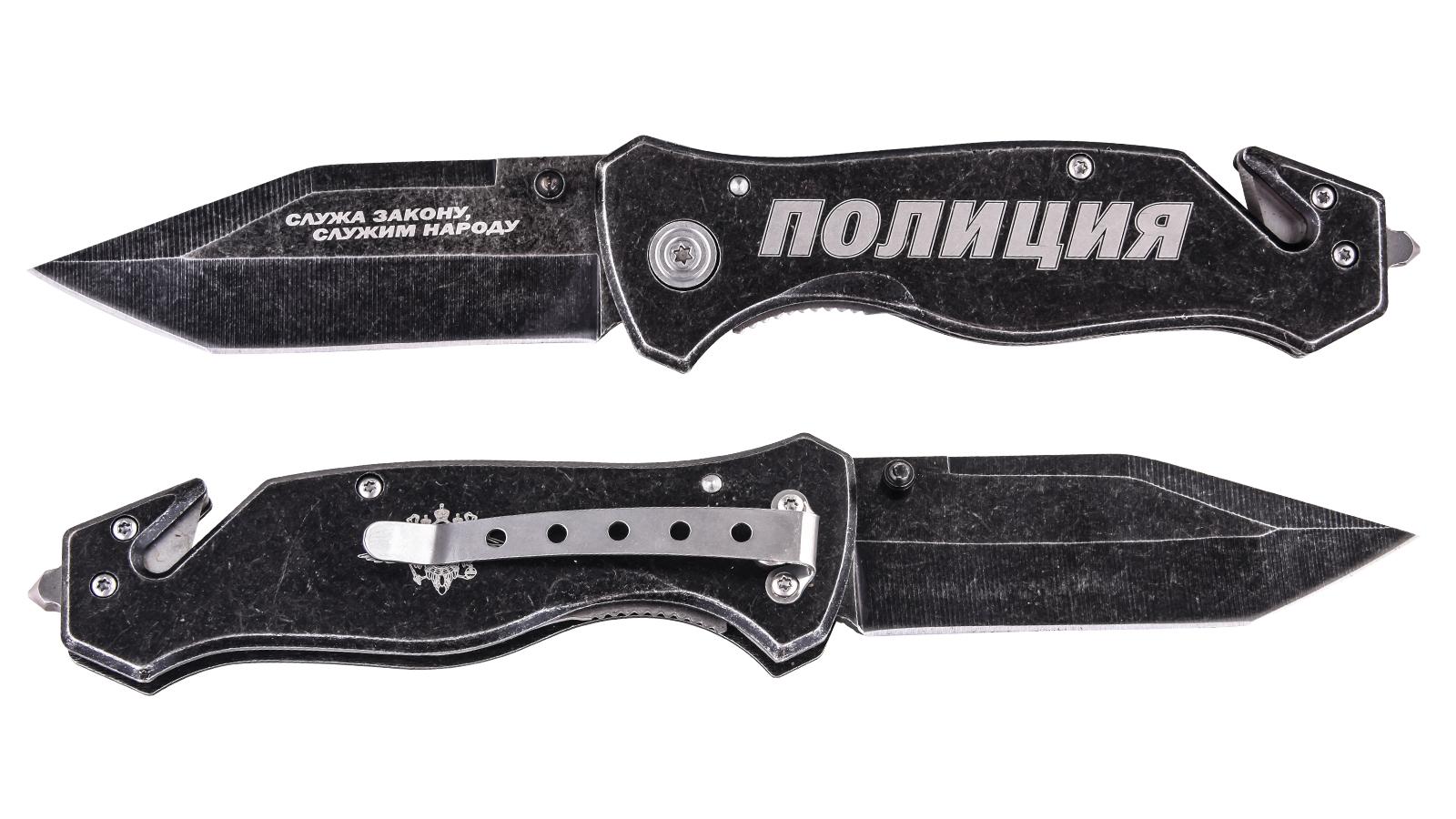 """Тактический нож """"Полиция"""""""