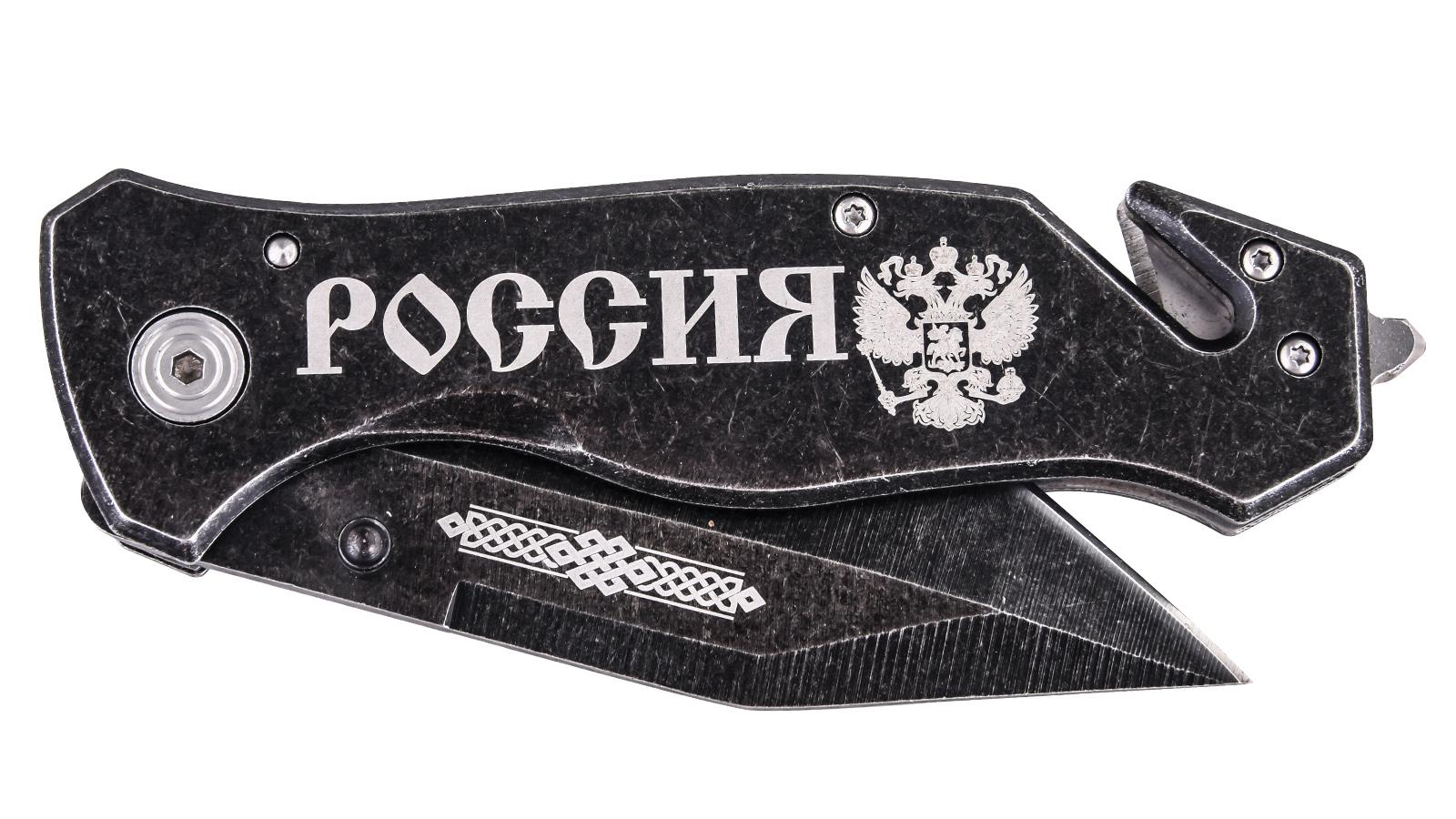 """Тактический нож """"Россия"""""""
