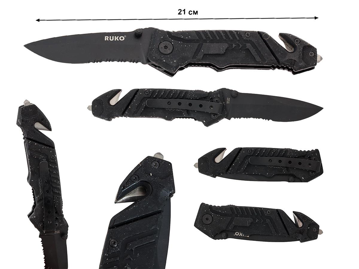 Тактический нож Ruko® Shark® 0144 Rescue Knife (Канада) - купить онлайн