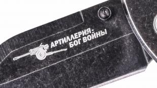 """Тактический складной нож """"РВИА"""" с доставкой"""