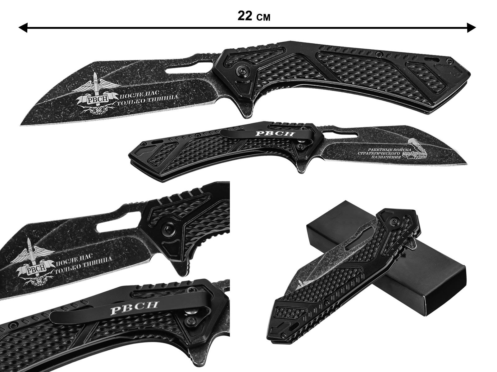 Тактический нож РВСН с девизом