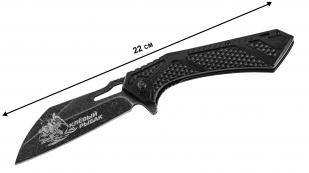 Тактический нож рыбака
