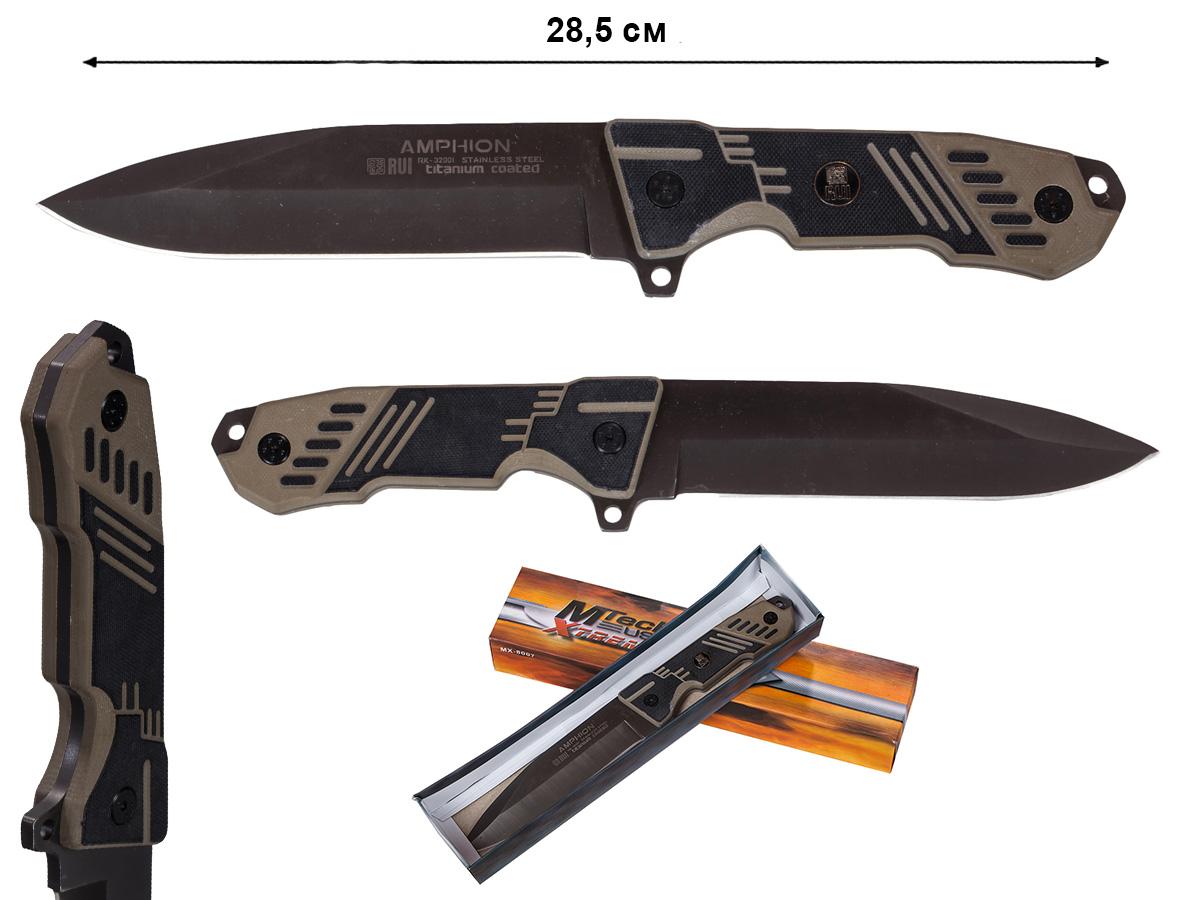 Тактический нож с фиксированным клинком RUI Amphion RK-32001, Испания