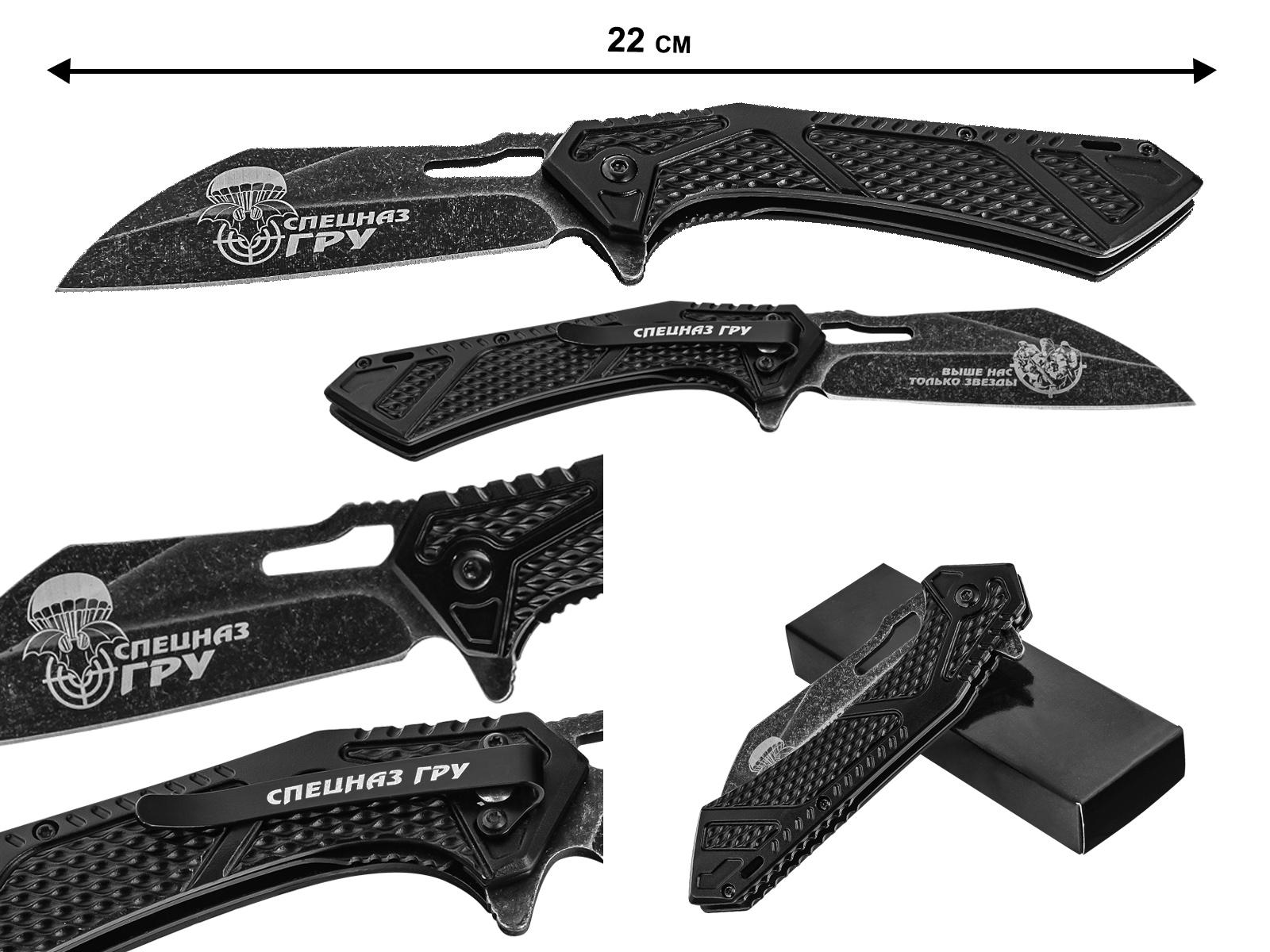 Тактический нож спецназа ГРУ с девизом