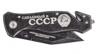 """Тактический нож """"СССР"""""""