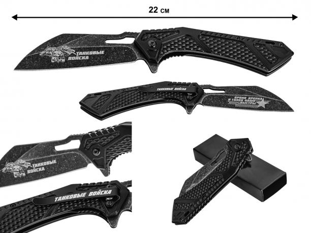 Тактический нож Танковых войск