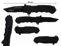 Тактический нож танто Kombat UK Tactical TD 937-50A (Англия)