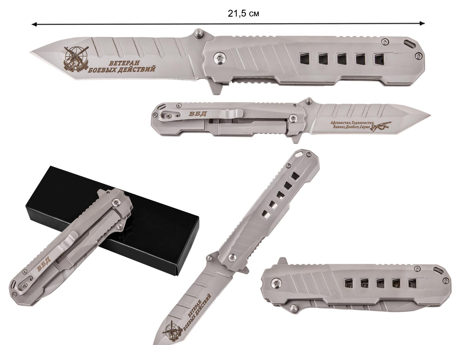 Тактический нож «Ветеран боевых действий»