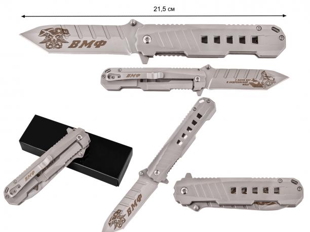Тактический нож «ВМФ - С нами Бог и Андреевский флаг»