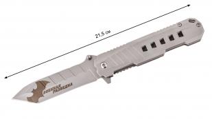 Тактический нож «Военная разведка - Выше нас только звезды»