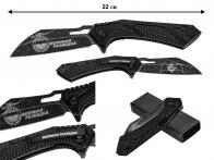 Тактический нож Военной разведки