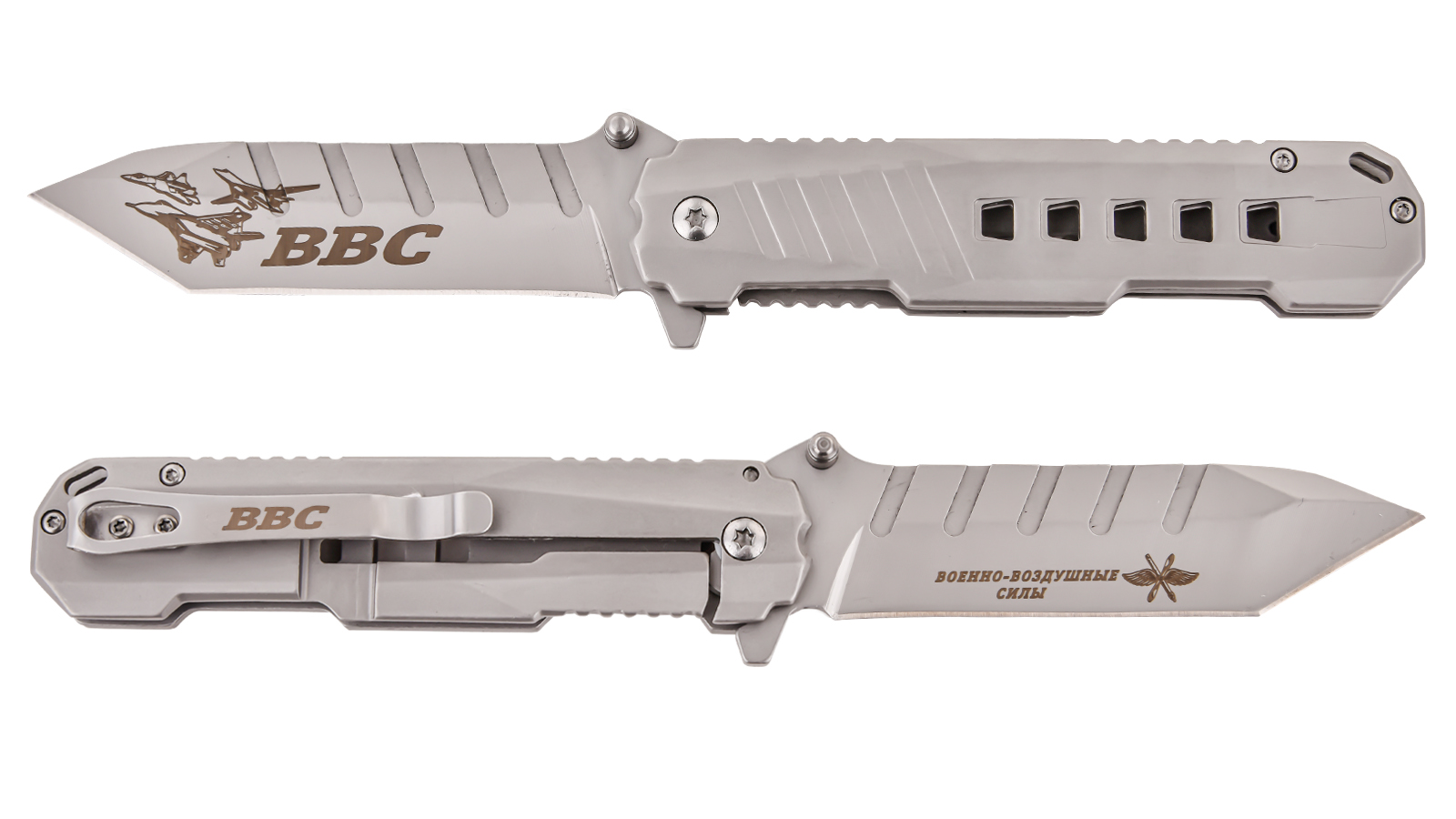 Тактический нож «ВВС - Военно-воздушные силы»