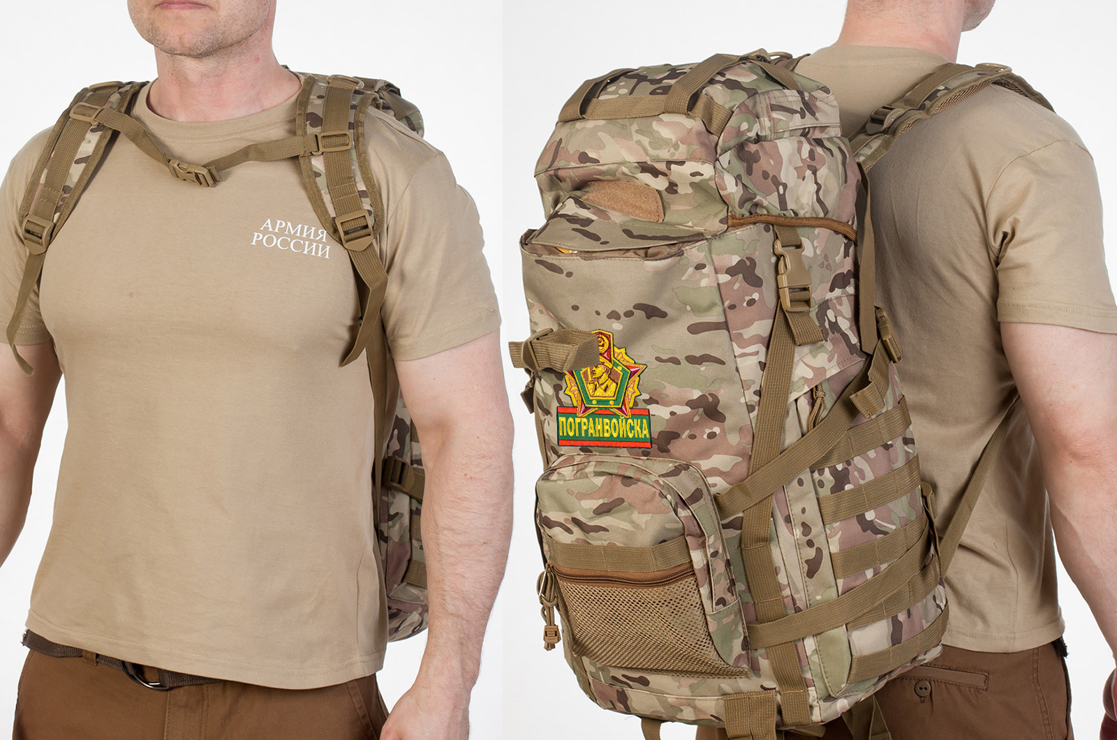 Тактический проверенный рюкзак Погранвойска - купить в подарок