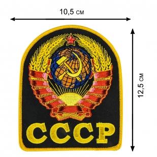 Тактический рейдовый рюкзак для Вооруженных Сил с эмблемой СССР