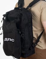 Тактический рейдовый рюкзак с нашивкой ДПС - купить выгодно