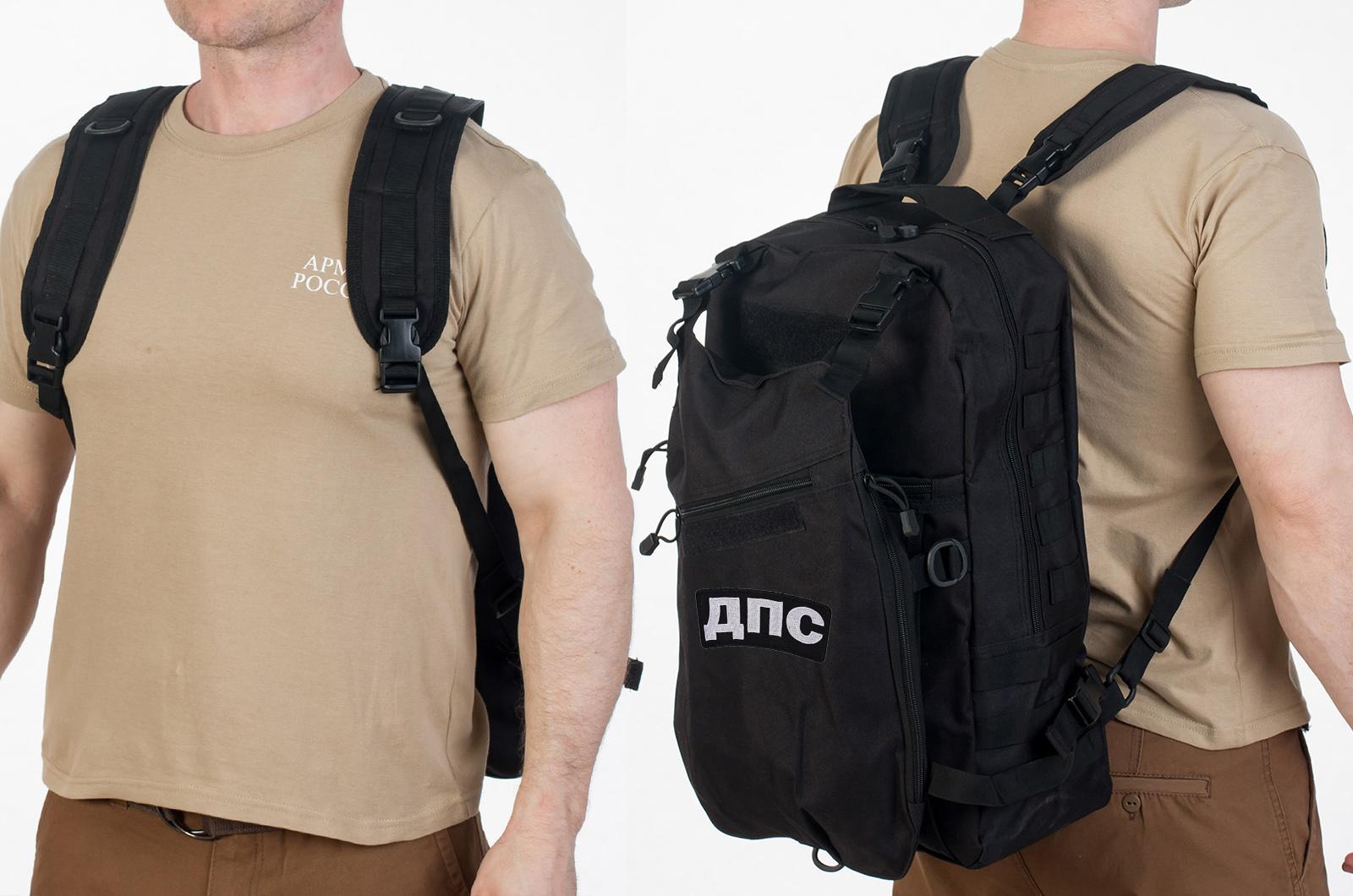 Тактический рейдовый рюкзак с нашивкой ДПС - купить оптом