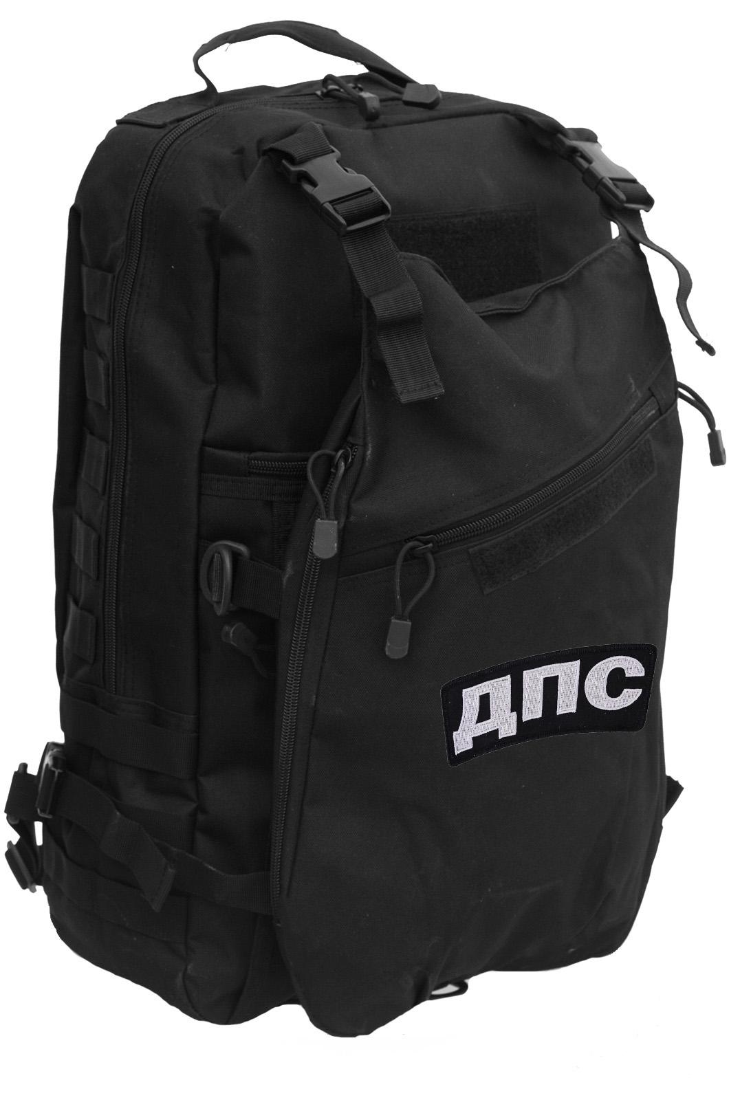 Тактический рейдовый рюкзак с нашивкой ДПС - купить с доставкой