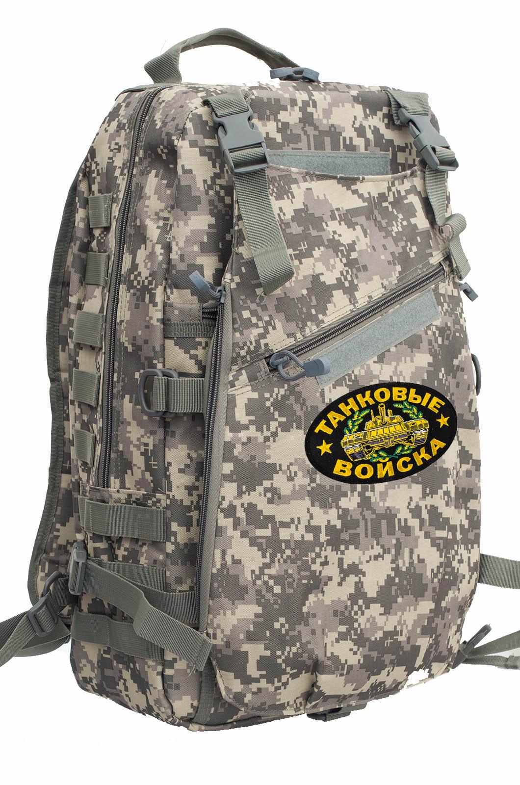Купить тактический рейдовый рюкзак с нашивкой Танковые войска по сниженной цене