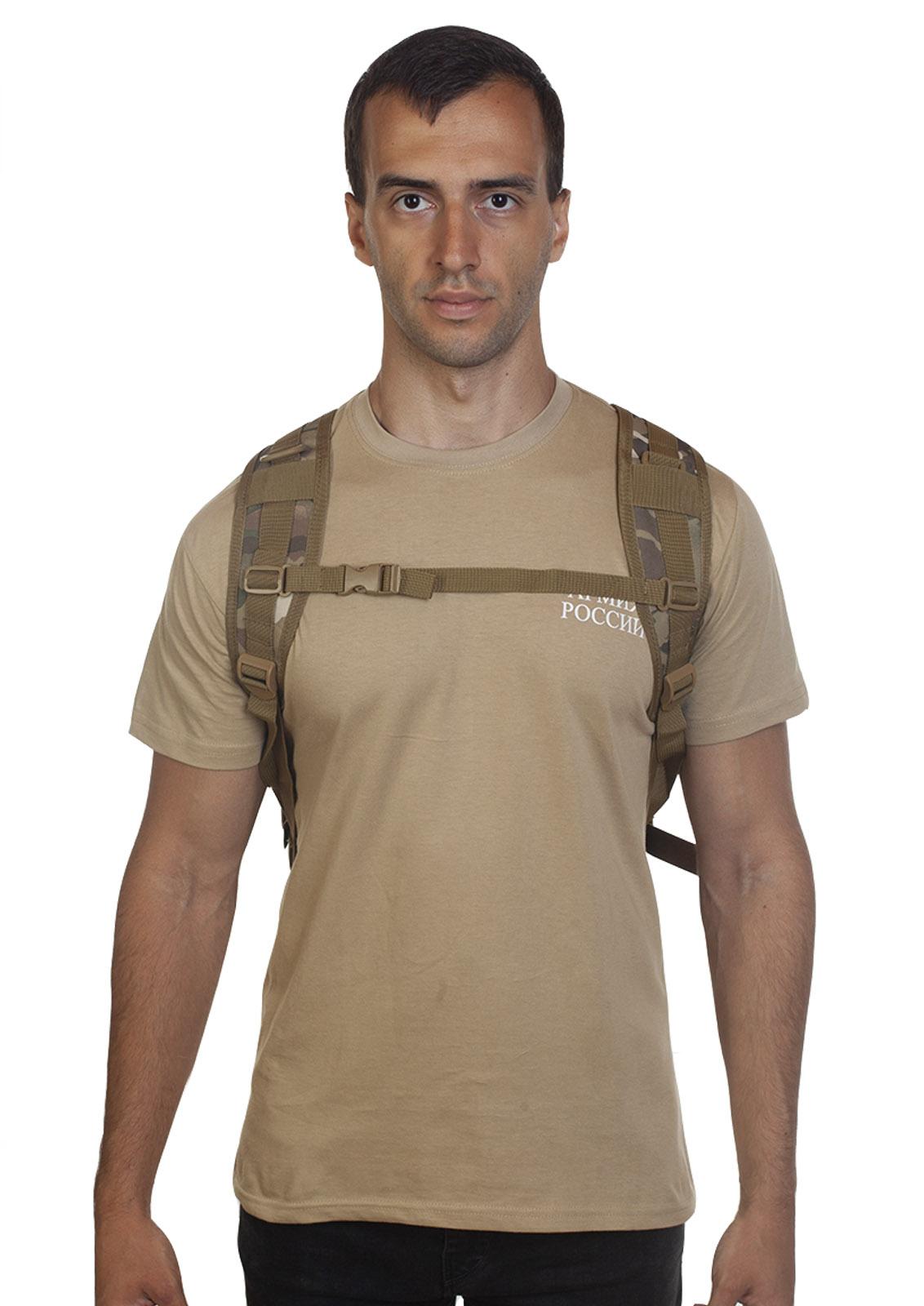 Тактический рюкзак для мужчин камуфляжа Multicam CP - отменного качества